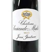 シャトー ソシアンド・マレ 2014  Sociando-Mallet フランス産赤ワイン