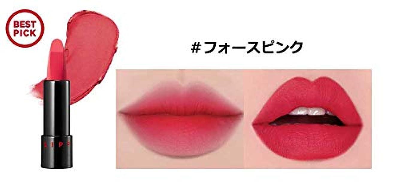 口適性考案するJUNGSAEMMOOL LIP-PRESSION/リッププレション (#フォースピンク) [並行輸入品]