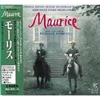 モーリス (オリジナル・サウンドトラック)