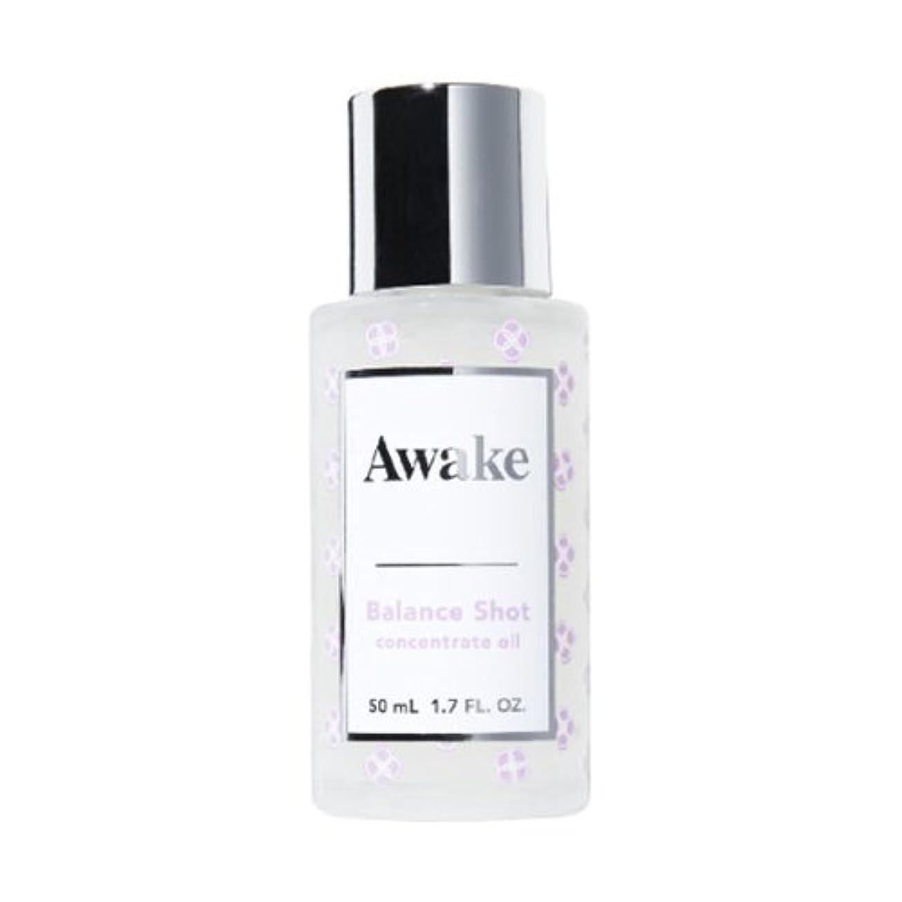 立ち寄る効能ある主張するアウェイク(AWAKE) Awake(アウェイク) バランスショット コ ンセントレイトオイル 〈美容オイル〉 (50mL)
