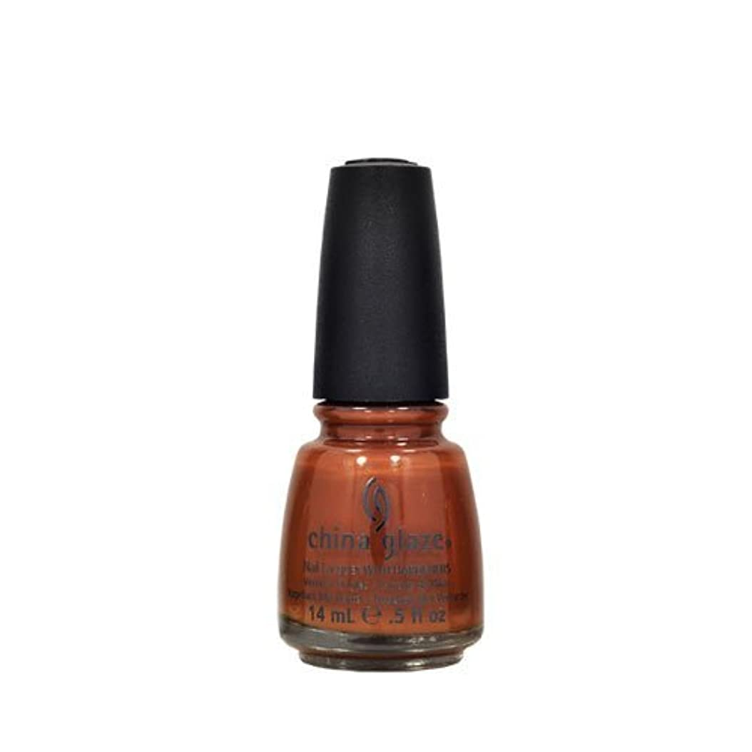 牧草地フェザーゾーンCHINA GLAZE Capitol Colours - The Hunger Games Collection - Mahogany Magic (並行輸入品)