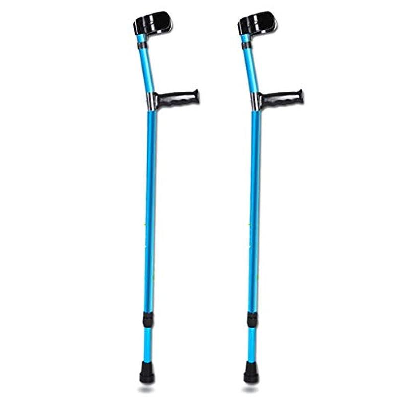 臨検臨検エイリアンポリ塩化ビニールのハンドル - 余分なLongAdjustable前腕松葉杖、補助的な軽い歩行者の男性および女性の10代の人間工学的の松葉杖が付いている調節可能な松葉杖