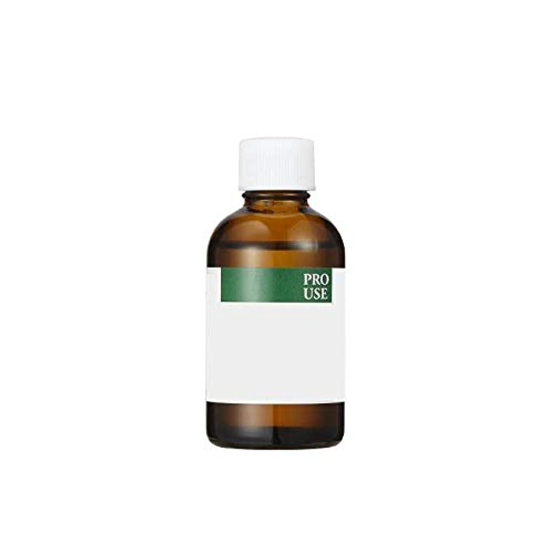 忠実に報復する安息生活の木 オークモスAbs.5%精油 50ml