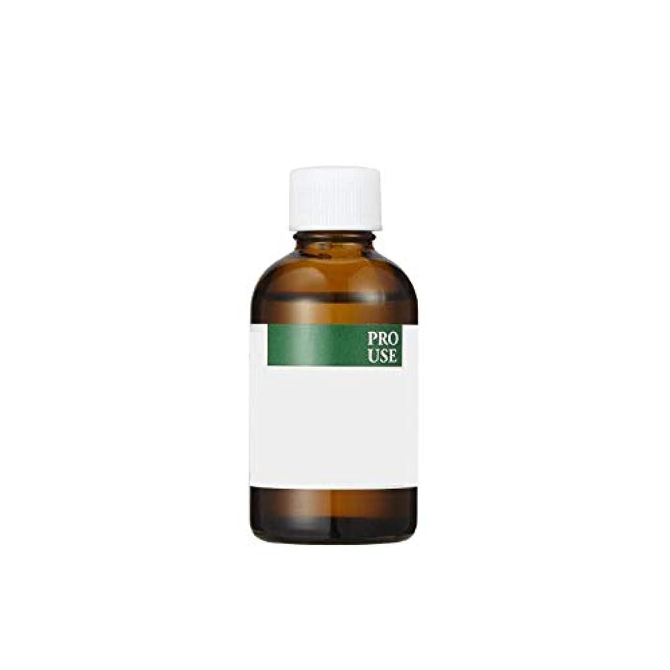 伝記明確にガイドライン生活の木 オークモスAbs.5%精油 50ml