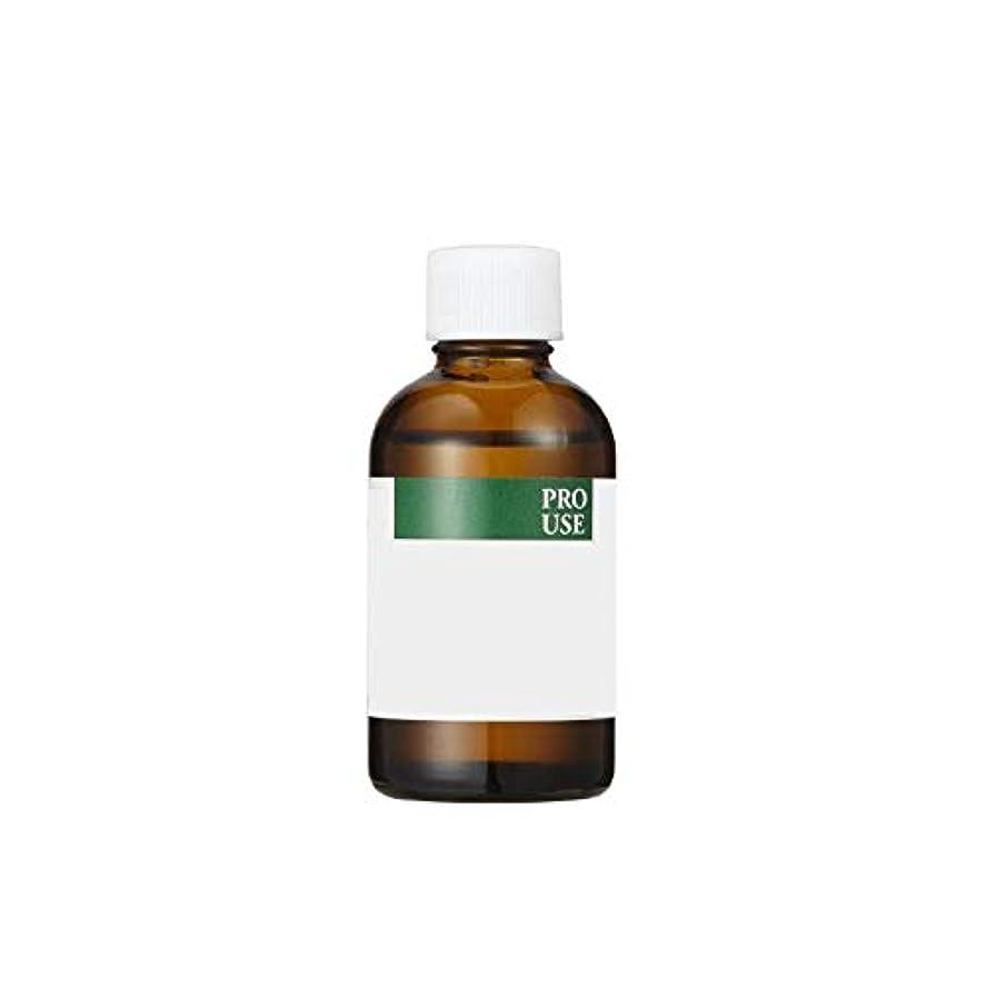 タクト絶望ライター生活の木 オークモスAbs.5%精油 50ml