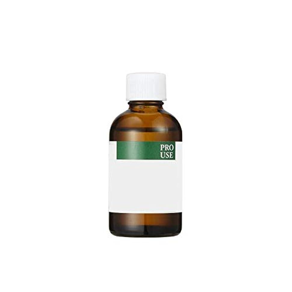 実際の現代の却下する生活の木 オークモスAbs.5%精油 50ml