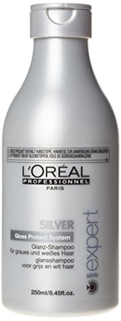 崇拝します香水混合ロレアル プロフェッショナル セリエエクスパート - シルバーシャンプー 250ml/8.4oz