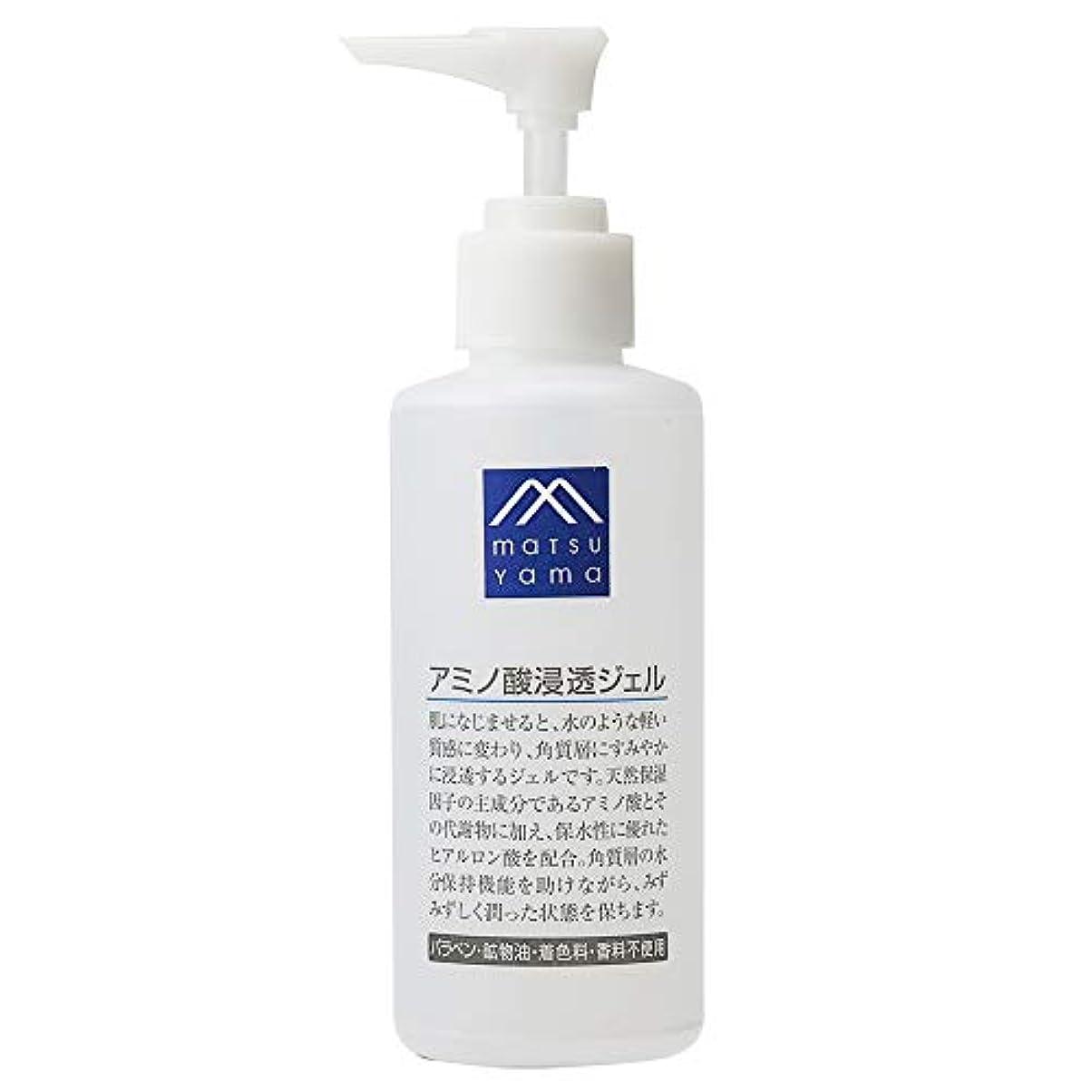 相手グリーンバック端Mマーク(M-mark) アミノ酸浸透ジェル 化粧水 150mL