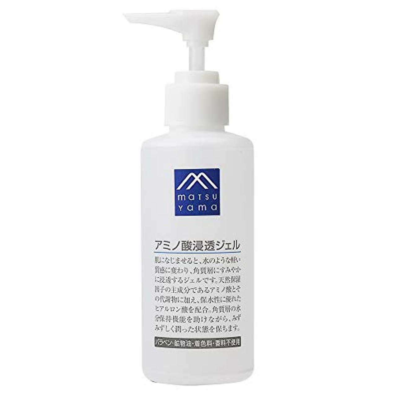 繁雑若い提出するMマーク(M-mark) アミノ酸浸透ジェル 化粧水 150mL