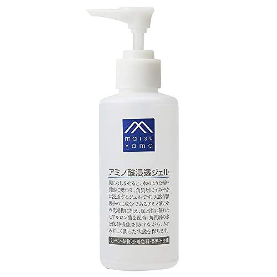 誘発するスコットランド人早めるMマーク(M-mark) アミノ酸浸透ジェル 化粧水 150mL