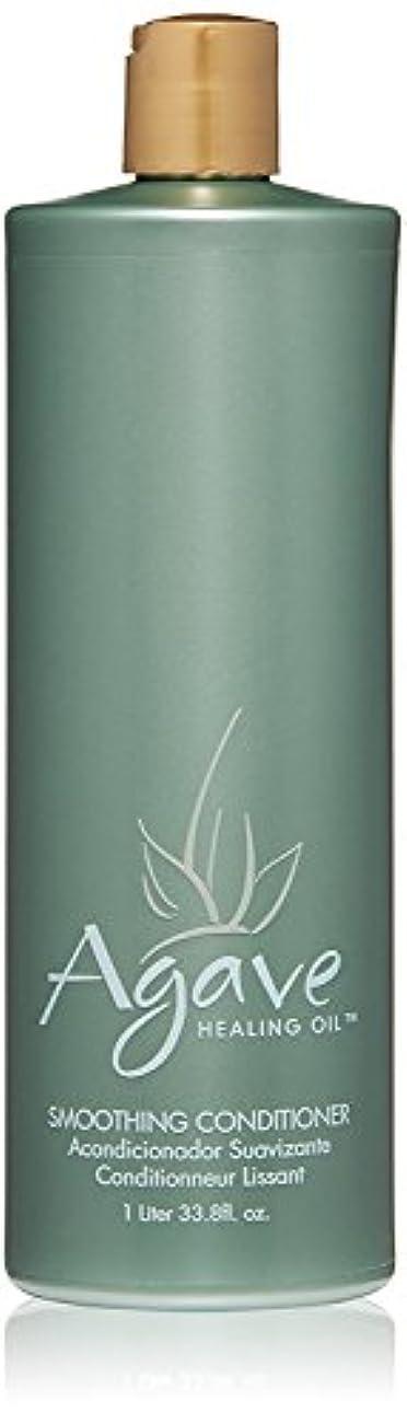 ベイビープレゼン高原Agave HEALING OIL リュウゼツランヒーリングオイル - スムージングコンディショナー。 、栄養を与え保湿アンチ縮れディープコンディショナー水和物、. 33.8液量オンス