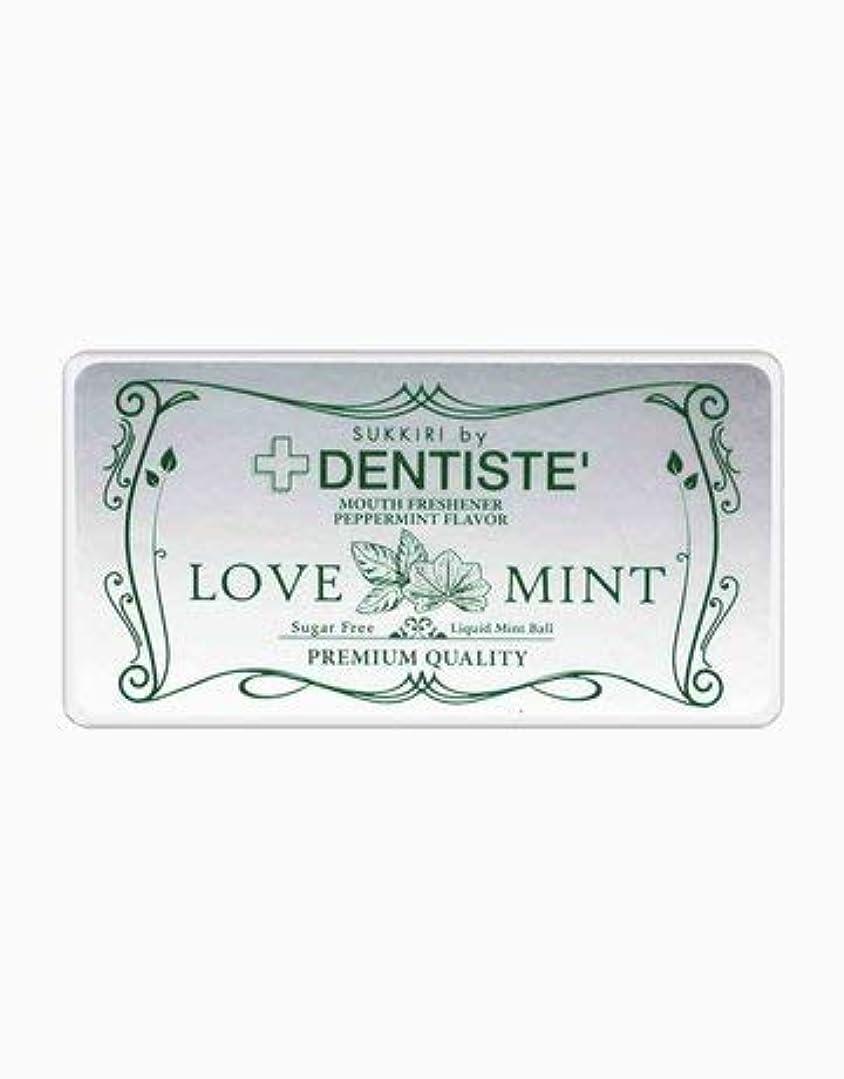 (デンティス) DENTISTE 口臭ケア カプセル 「LOVE MINT」 シュガーフリー デオドラント錠