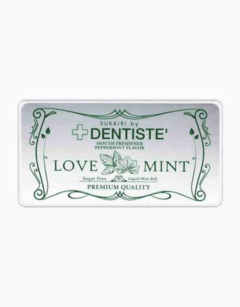 上昇ほこりっぽい安心(デンティス) DENTISTE 口臭ケア カプセル 「LOVE MINT」 シュガーフリー デオドラント錠