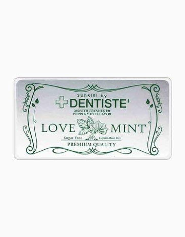 間違えた耐えるまだら(デンティス) DENTISTE 口臭ケア カプセル 「LOVE MINT」 シュガーフリー デオドラント錠