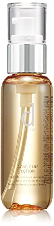 サンダル除外するジャンクd プログラム アクネケア ローション W (薬用化粧水) 125mL 【医薬部外品】