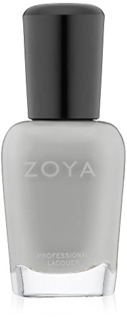 実際好戦的な医薬品ZOYA ゾーヤ ネイルカラー ZP541 DOVE  ドーヴ 15ml 柔らかく繊細な光を放つグレー マット/クリーム 爪にやさしいネイルラッカーマニキュア
