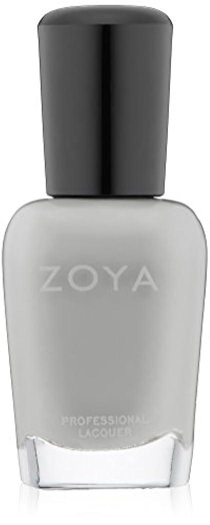 換気するチート風が強いZOYA ゾーヤ ネイルカラー ZP541 DOVE  ドーヴ 15ml 柔らかく繊細な光を放つグレー マット/クリーム 爪にやさしいネイルラッカーマニキュア