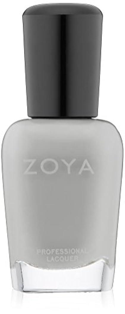 謝罪ジャンクション提供ZOYA ゾーヤ ネイルカラー ZP541 DOVE  ドーヴ 15ml 柔らかく繊細な光を放つグレー マット/クリーム 爪にやさしいネイルラッカーマニキュア