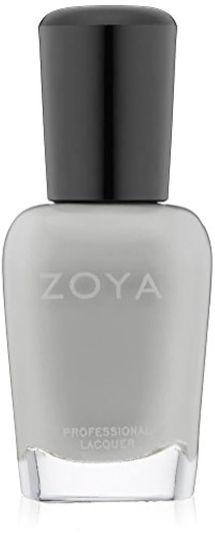 料理死んでいるシャワーZOYA ゾーヤ ネイルカラー ZP541 DOVE  ドーヴ 15ml 柔らかく繊細な光を放つグレー マット/クリーム 爪にやさしいネイルラッカーマニキュア
