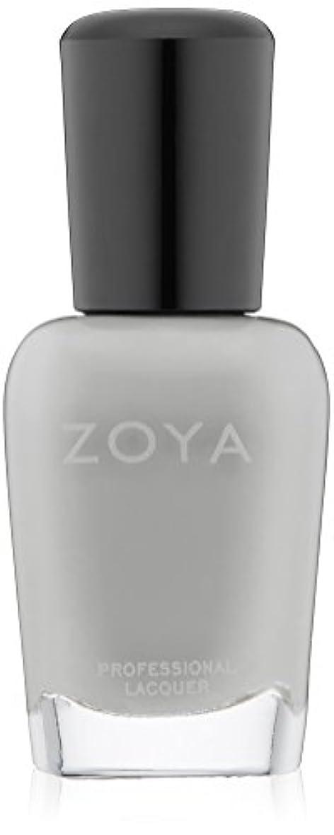 効能ある船外秘書ZOYA ゾーヤ ネイルカラー ZP541 DOVE  ドーヴ 15ml 柔らかく繊細な光を放つグレー マット/クリーム 爪にやさしいネイルラッカーマニキュア