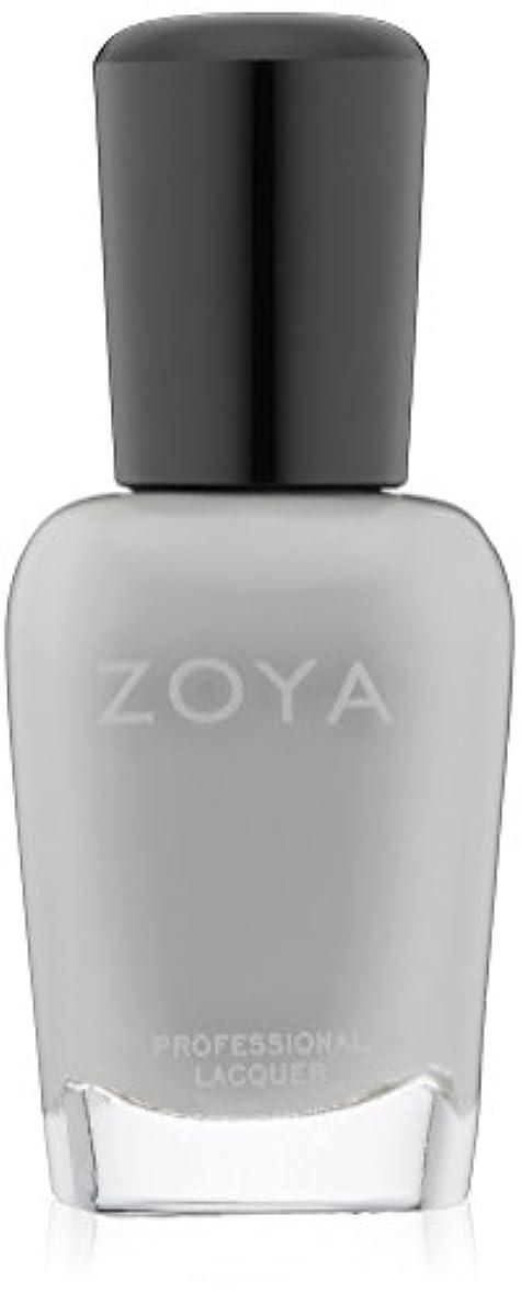 リーチ修正する徒歩でZOYA ゾーヤ ネイルカラー ZP541 DOVE  ドーヴ 15ml 柔らかく繊細な光を放つグレー マット/クリーム 爪にやさしいネイルラッカーマニキュア