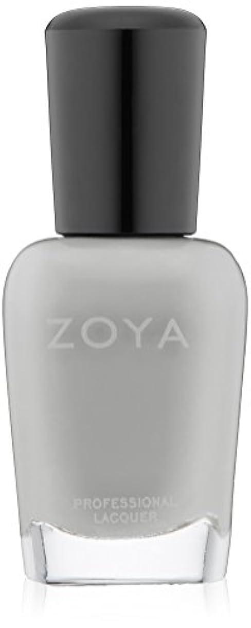 名門空港文芸ZOYA ゾーヤ ネイルカラー ZP541 DOVE  ドーヴ 15ml 柔らかく繊細な光を放つグレー マット/クリーム 爪にやさしいネイルラッカーマニキュア