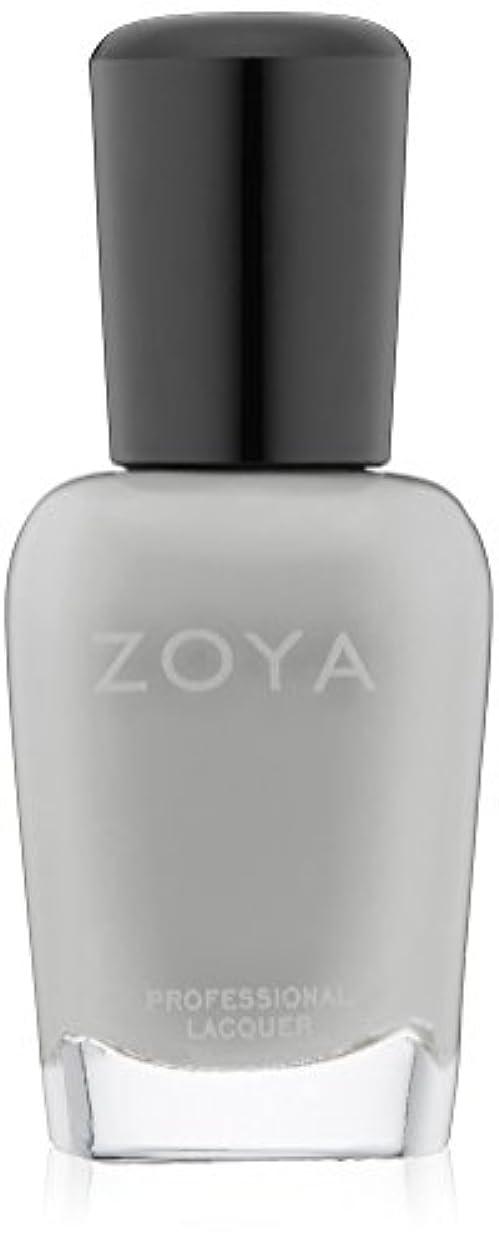 列挙する恐れる技術者ZOYA ゾーヤ ネイルカラー ZP541 DOVE  ドーヴ 15ml 柔らかく繊細な光を放つグレー マット/クリーム 爪にやさしいネイルラッカーマニキュア
