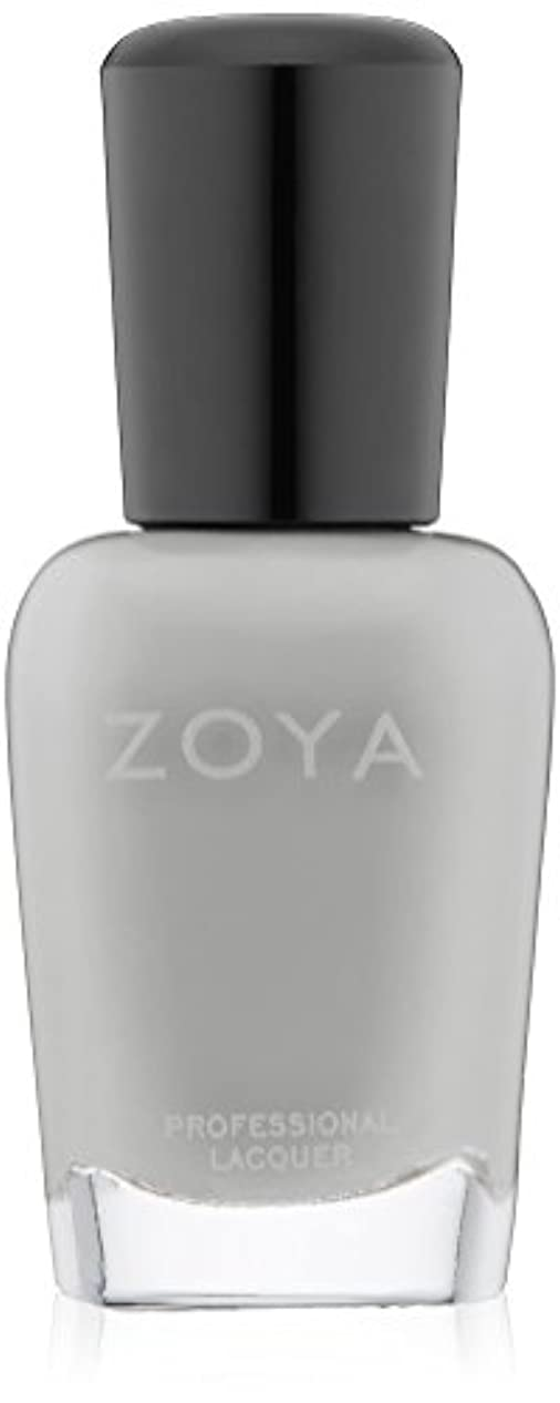 たぶん関与する始まりZOYA ゾーヤ ネイルカラー ZP541 DOVE  ドーヴ 15ml 柔らかく繊細な光を放つグレー マット/クリーム 爪にやさしいネイルラッカーマニキュア