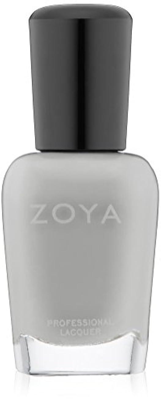 遺体安置所乱暴な発行するZOYA ゾーヤ ネイルカラー ZP541 DOVE  ドーヴ 15ml 柔らかく繊細な光を放つグレー マット/クリーム 爪にやさしいネイルラッカーマニキュア