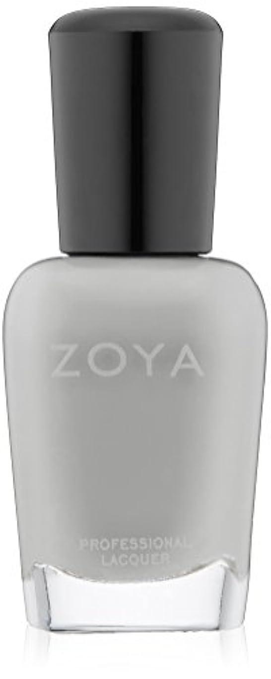 極端な切り下げ国内のZOYA ゾーヤ ネイルカラー ZP541 DOVE  ドーヴ 15ml 柔らかく繊細な光を放つグレー マット/クリーム 爪にやさしいネイルラッカーマニキュア