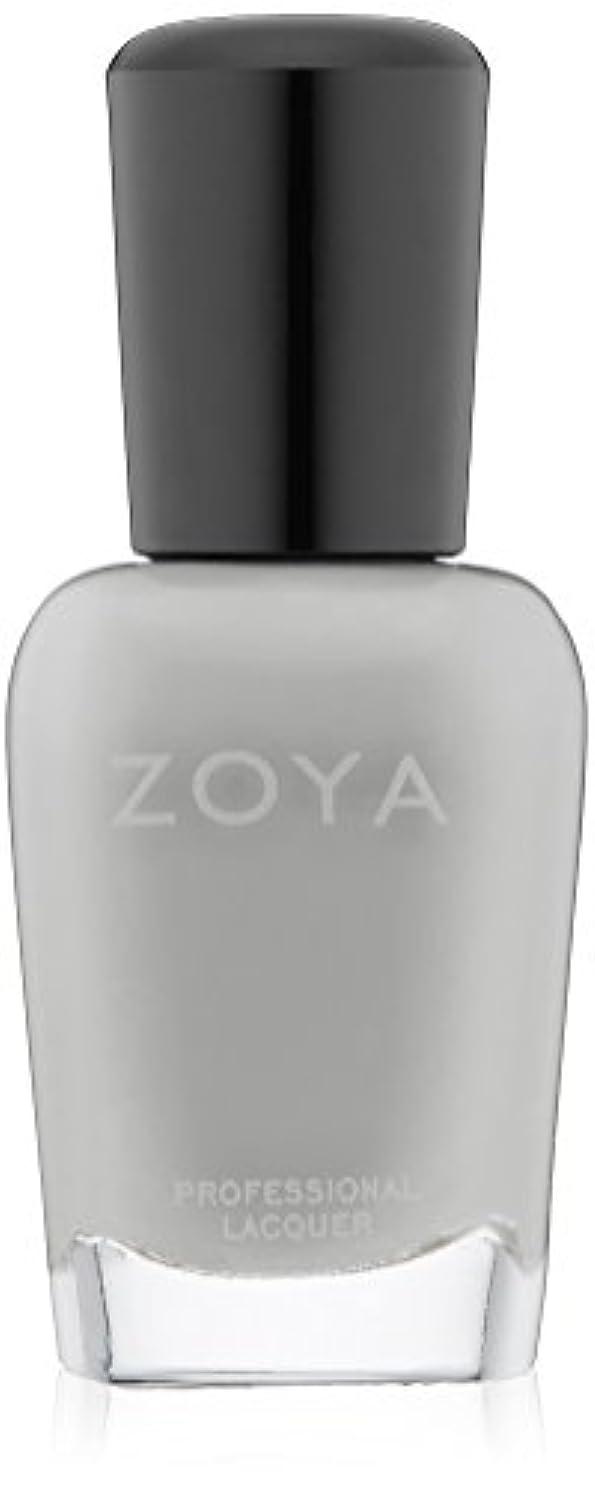 スピーチボランティアラウンジZOYA ゾーヤ ネイルカラー ZP541 DOVE  ドーヴ 15ml 柔らかく繊細な光を放つグレー マット/クリーム 爪にやさしいネイルラッカーマニキュア