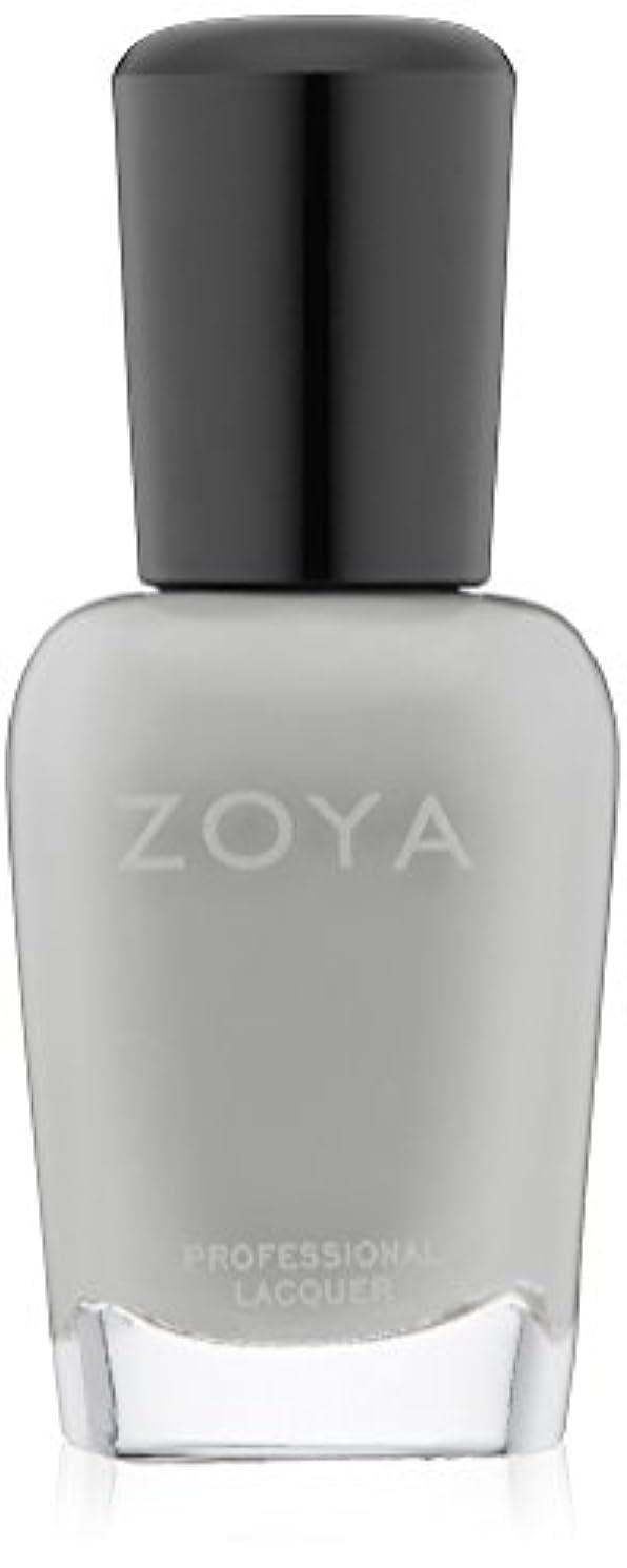 付けるラジエーター抽象ZOYA ゾーヤ ネイルカラー ZP541 DOVE  ドーヴ 15ml 柔らかく繊細な光を放つグレー マット/クリーム 爪にやさしいネイルラッカーマニキュア