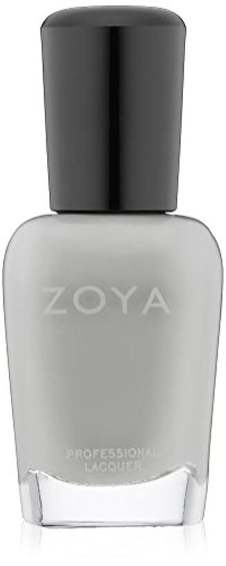 数印象廊下ZOYA ゾーヤ ネイルカラー ZP541 DOVE  ドーヴ 15ml 柔らかく繊細な光を放つグレー マット/クリーム 爪にやさしいネイルラッカーマニキュア