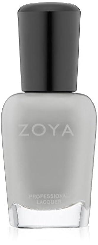 暴徒懐疑的ペストリーZOYA ゾーヤ ネイルカラー ZP541 DOVE  ドーヴ 15ml 柔らかく繊細な光を放つグレー マット/クリーム 爪にやさしいネイルラッカーマニキュア