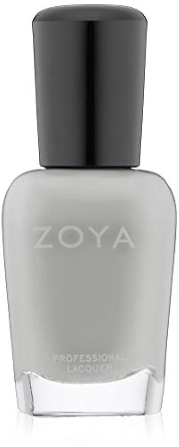 シロナガスクジラ不振不十分なZOYA ゾーヤ ネイルカラー ZP541 DOVE  ドーヴ 15ml 柔らかく繊細な光を放つグレー マット/クリーム 爪にやさしいネイルラッカーマニキュア