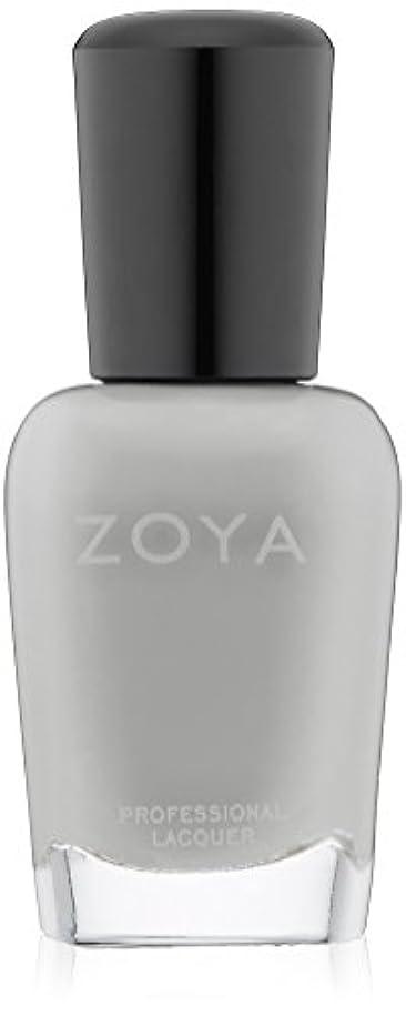 トイレ判定ばかげたZOYA ゾーヤ ネイルカラー ZP541 DOVE  ドーヴ 15ml 柔らかく繊細な光を放つグレー マット/クリーム 爪にやさしいネイルラッカーマニキュア