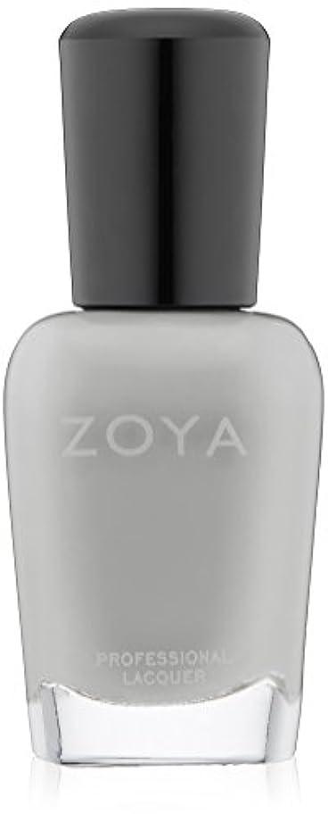 曲オーガニックあらゆる種類のZOYA ゾーヤ ネイルカラー ZP541 DOVE  ドーヴ 15ml 柔らかく繊細な光を放つグレー マット/クリーム 爪にやさしいネイルラッカーマニキュア