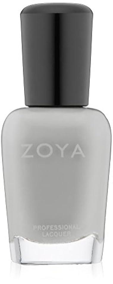 永続ミニチュア教室ZOYA ゾーヤ ネイルカラー ZP541 DOVE  ドーヴ 15ml 柔らかく繊細な光を放つグレー マット/クリーム 爪にやさしいネイルラッカーマニキュア