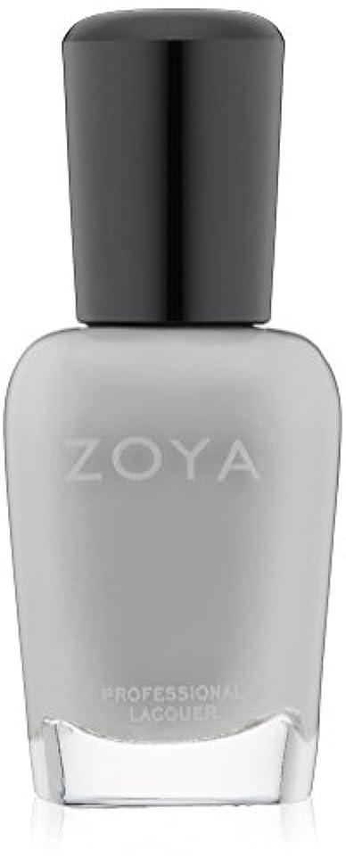 天文学添加剤嘆願ZOYA ゾーヤ ネイルカラー ZP541 DOVE  ドーヴ 15ml 柔らかく繊細な光を放つグレー マット/クリーム 爪にやさしいネイルラッカーマニキュア