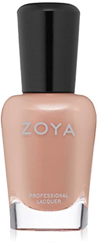 容疑者堤防与えるZOYA ゾーヤ ネイルカラー ZP878 CATHY キャシー 15ml マット 2016/2017 Transitional Collection「naturel」 爪にやさしいカラーポリッシュマニキュア