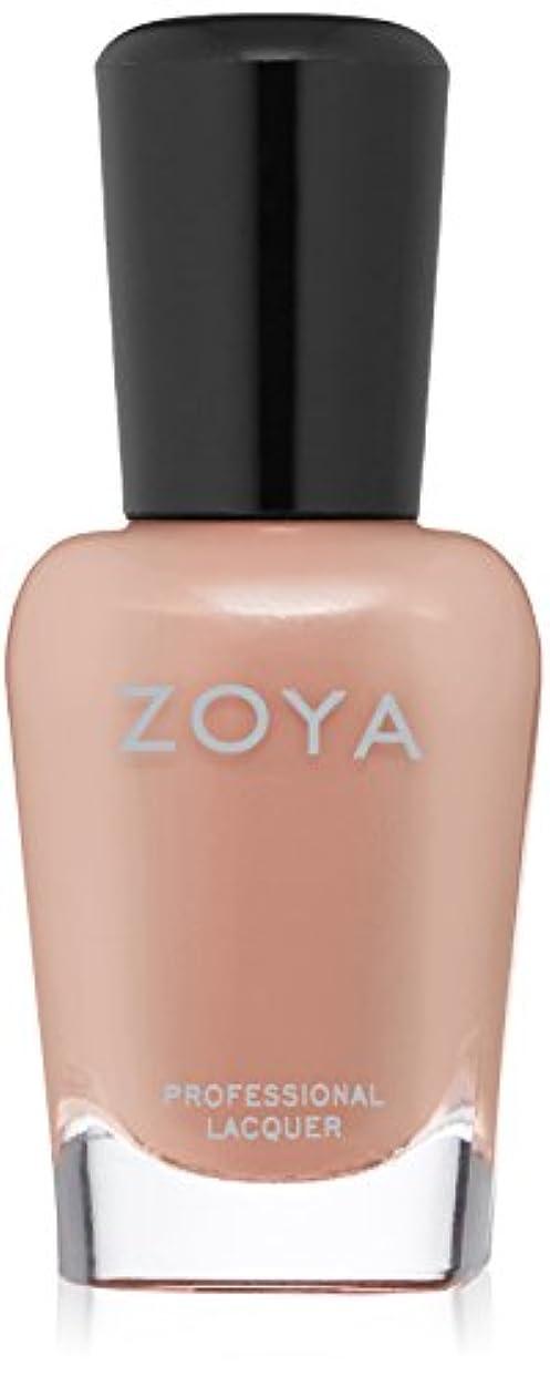 以来地中海一元化するZOYA ゾーヤ ネイルカラー ZP878 CATHY キャシー 15ml マット 2016/2017 Transitional Collection「naturel」 爪にやさしいカラーポリッシュマニキュア