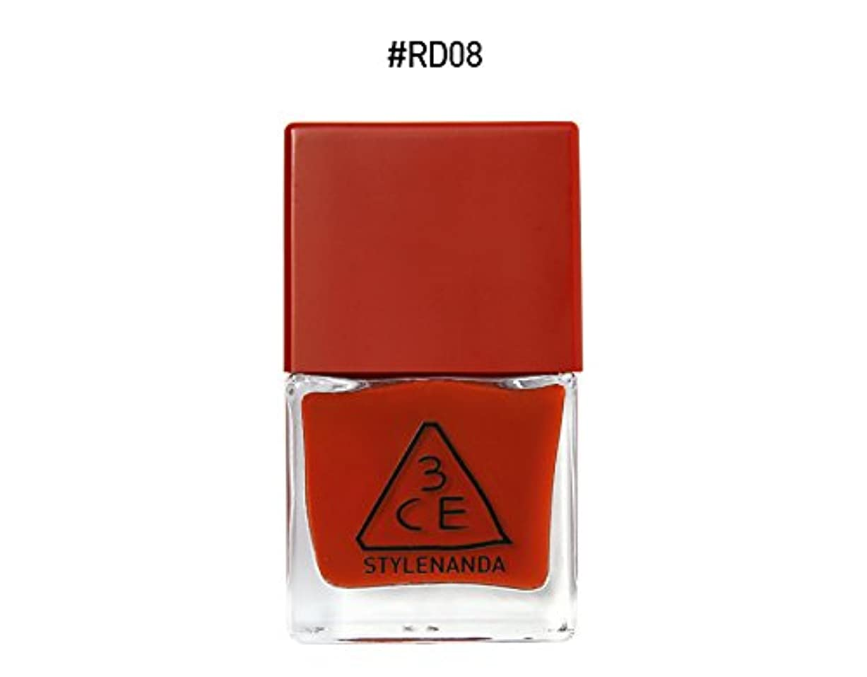 解体する教授検出可能3CE RED RECIPE LONG LASTING NAIL LACQUER/レッドレシピ ロングラスティング ネイルラッカー (RD08) [並行輸入品]