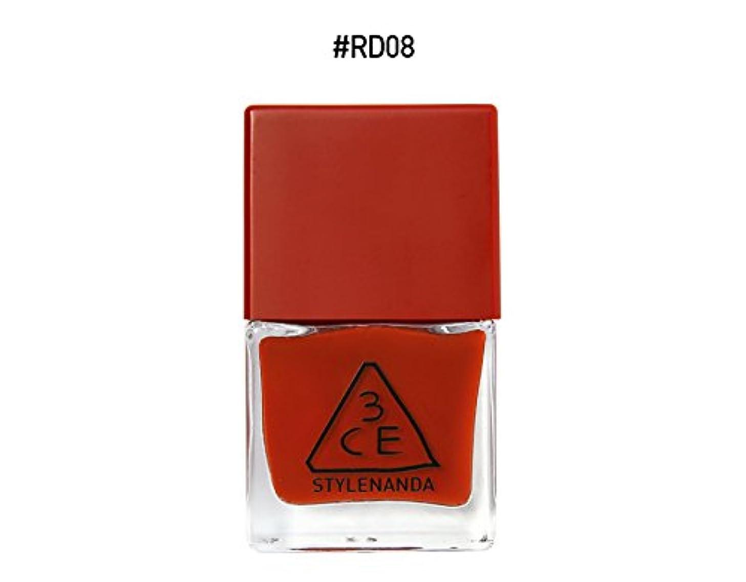 モーション道路許容できる3CE RED RECIPE LONG LASTING NAIL LACQUER/レッドレシピ ロングラスティング ネイルラッカー (RD08) [並行輸入品]