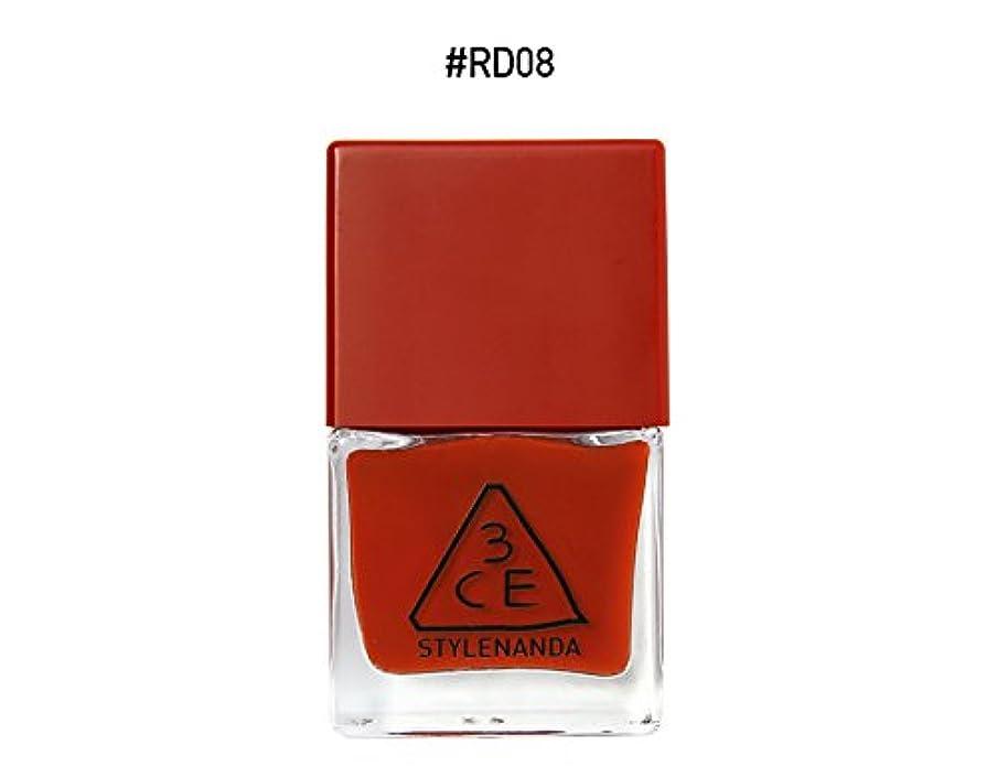 エンゲージメントセットアップ飛行場3CE RED RECIPE LONG LASTING NAIL LACQUER/レッドレシピ ロングラスティング ネイルラッカー (RD08) [並行輸入品]
