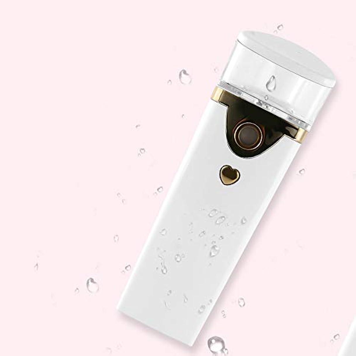 力強い穴カフェテリアZXF ハンドヘルドポータブルかわいいナノ水道メーターABS材料スチームフェイス水分補給美容器具噴霧器ホワイト 滑らかである