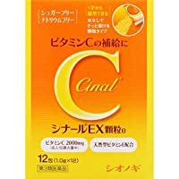【第3類医薬品】シナールEX顆粒e 12包 ×6