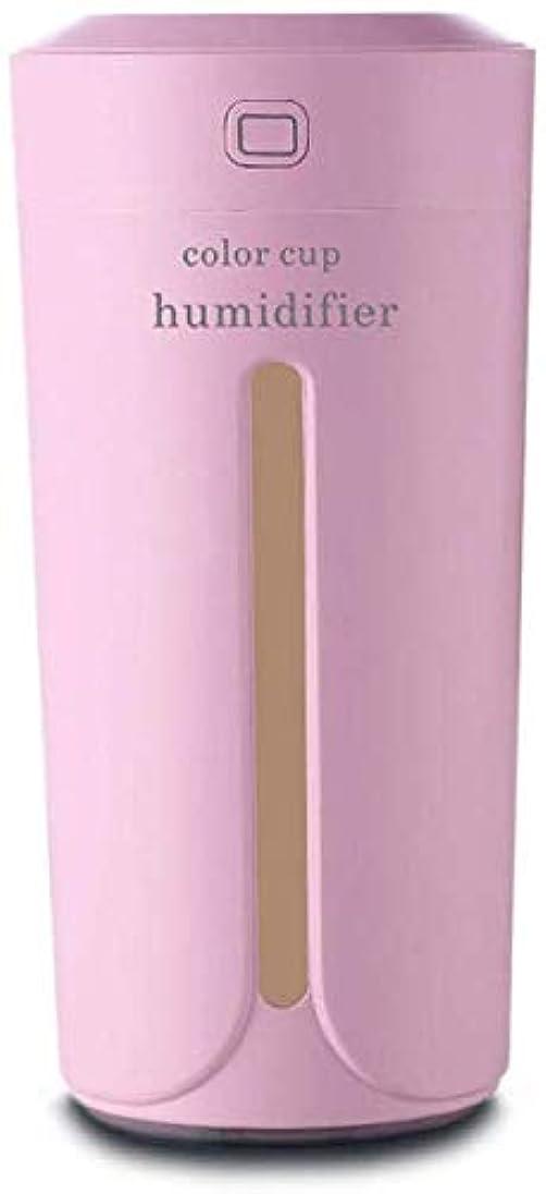 不一致計り知れない風邪をひくSOTCE アロマディフューザー加湿器超音波霧化技術エッセンシャルオイル快適な雰囲気満足のいく解決策 (Color : Pink)