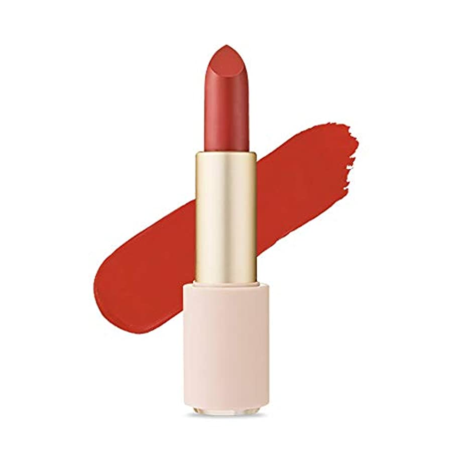 あらゆる種類の加入商業のEtude House Better Lips Talk Velvet エチュードハウス ベター リップス - トーク ベルベット (# BR403 Chilling Chiili) [並行輸入品]