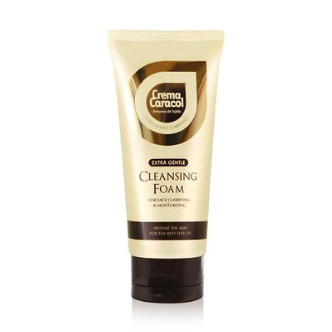 むしゃむしゃ分離するシェルタージャミンギョン [Jaminkyung] Crema Caracol Extra Gentle Cleansing Foam175ml エクストラジェントル カタツムリクレンジングフォーム175ml