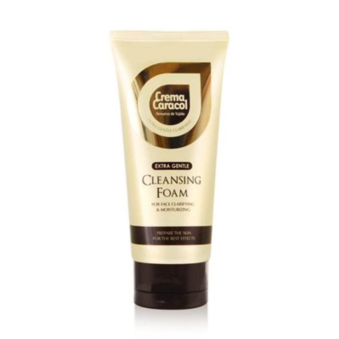 ひらめき私たちのフライカイトジャミンギョン [Jaminkyung] Crema Caracol Extra Gentle Cleansing Foam175ml エクストラジェントル カタツムリクレンジングフォーム175ml